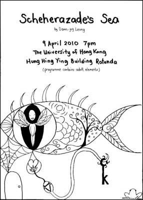 Scheherazade's Sea 2010 - Event Poster